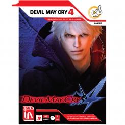 بازی گردو Devil May Cry 4 مخصوص PC