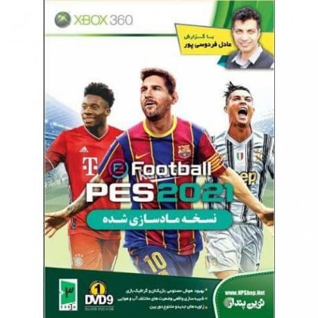 بازی PES 2021 با گزارش عادل نشر نوین پندار مخصوص Xbox