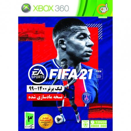 بازی fifa 2021 به همراه لیک برتر 99-1400 مخصوص XBOX