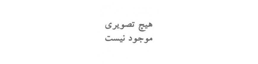بست کمربندی کابل
