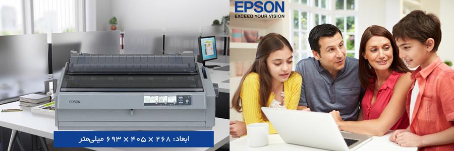 پرینتر سوزنی اپسون Epson LQ-2190